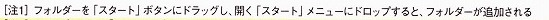Pc2111_p48_1_2