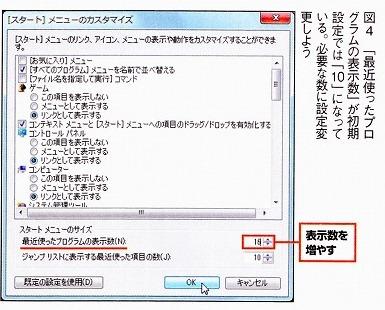 Pc2111_p48_4