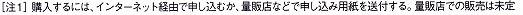 Spc2120113_p13_1_2