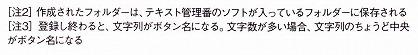 Pc2120114_p157_
