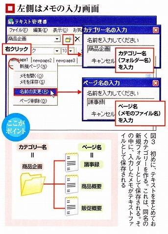 Pc2120114_p157_3