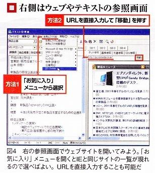 Pc2120114_p157_4