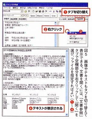 Pc2120114_p157_5