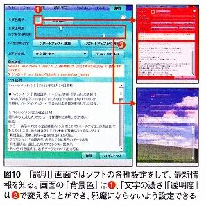 Pc2120115_p151_10