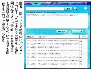 Pc2120115_p151_5