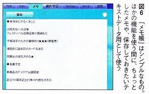 Pc2120115_p151_6
