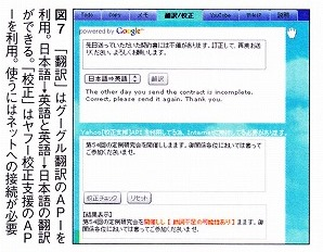Pc2120115_p151_7