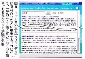Pc2120115_p151_9