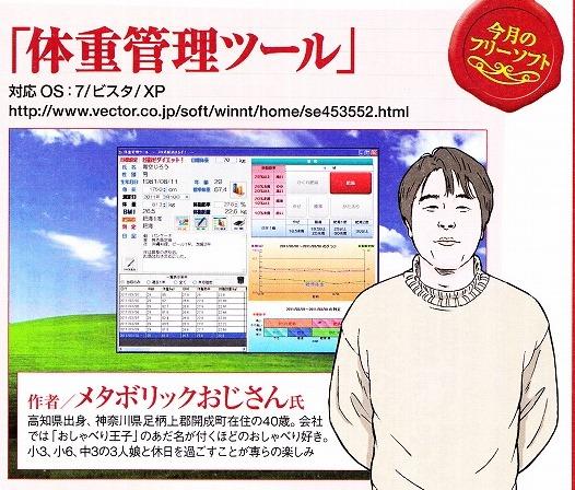 Pc2120117__p124_0