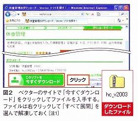 Pc2120117__p125_2