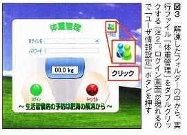 Pc2120117__p125_3