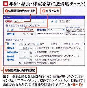 Pc2120117__p125_5