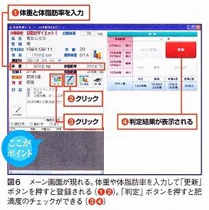 Pc2120117__p125_6