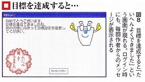 Pc2120117__p125_8